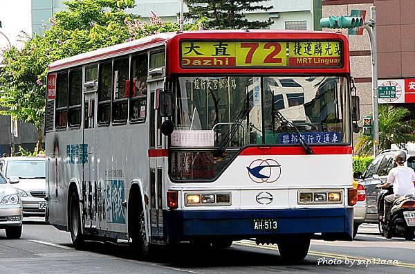 光華巴士 聯邦銀行交通車 AH-513