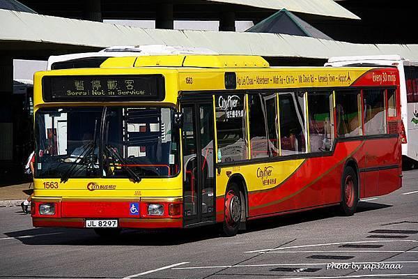 香港 城巴 暫停載客 JL8297