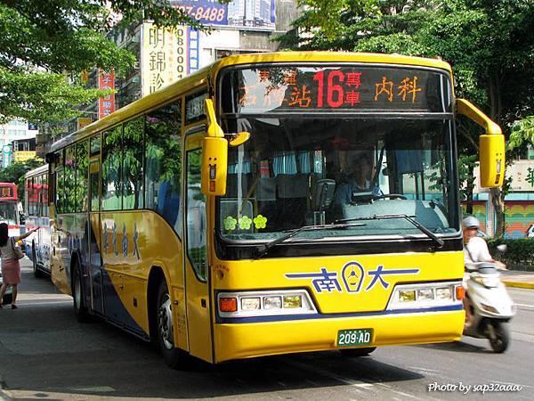 大南汽車 內科16 209-AD