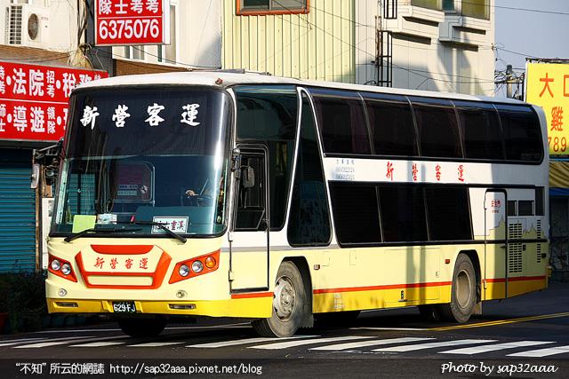 Sinyinglioujhongsi_629FJ