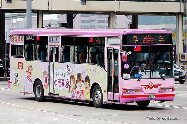 欣欣客運 專車 167-AD