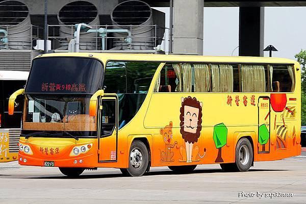 新營客運 黃9 822-FS