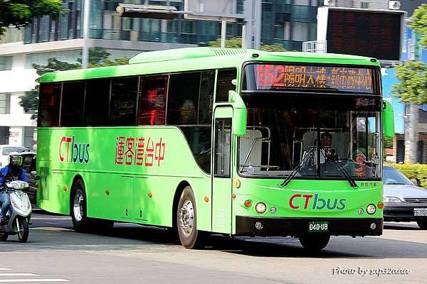 中台灣客運 152 040-U8