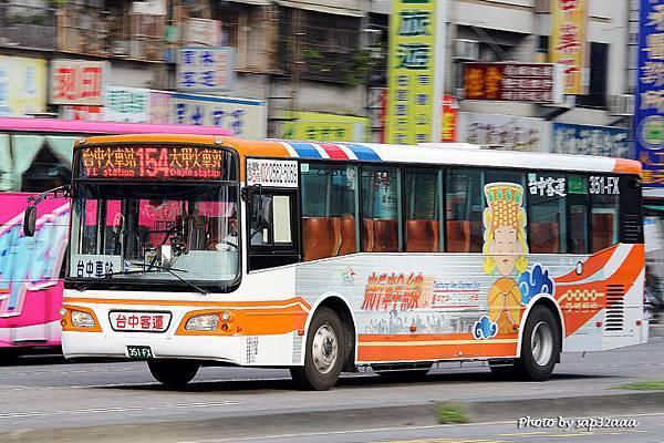 台中客運 154 351-FX