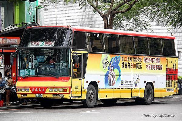 高雄客運 3 FZ-715