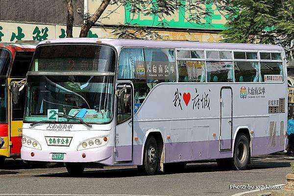府城客運 2 267-FJ