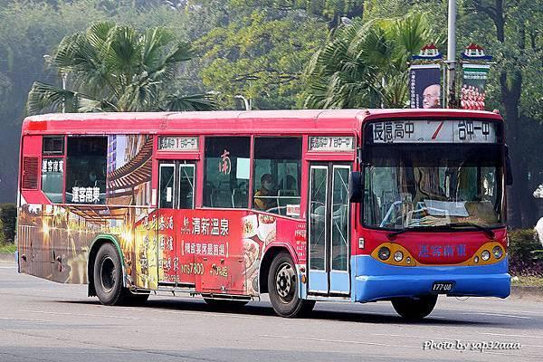 東南客運 7 177-U8