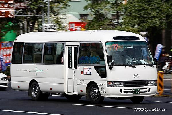 高雄市公車處 77 011-XH