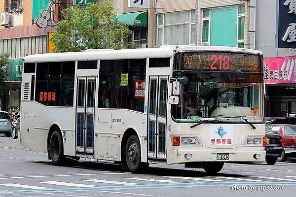 港都客運 218 XB-049
