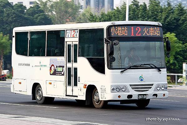 高雄市公車處 12 207-XH