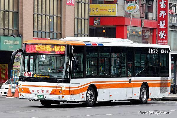 台北客運 604 206-U5
