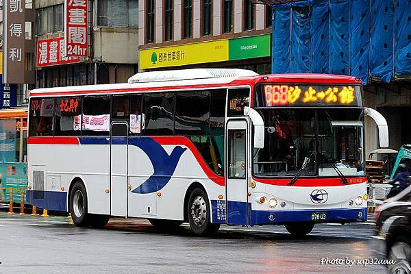 中興巴士 668 078-U3