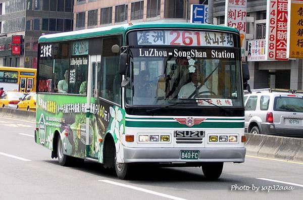 三重客運 261 840-FC