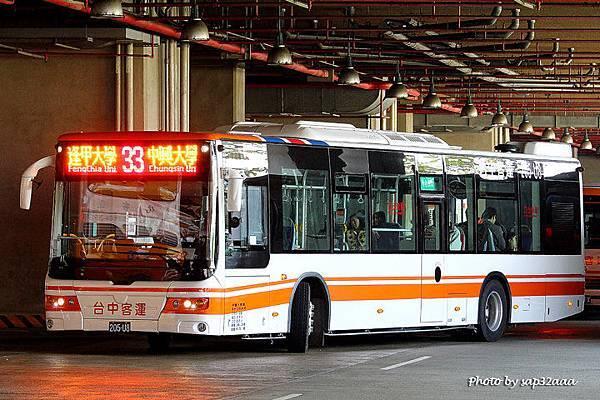 台中客運 33 205-U8