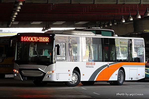 和欣客運 160 508-U9