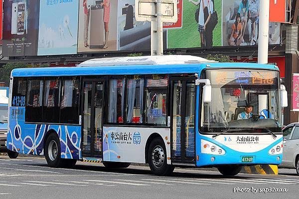 興南客運 藍幹線 413-U9