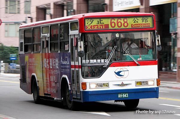 中興巴士 668 AH-843