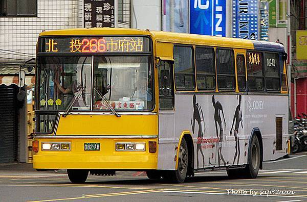 大南汽車 266 082-AB
