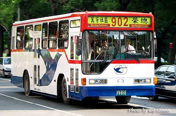 指南客運 902 FS-912
