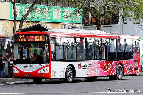 興南客運 紅幹線 417-U9