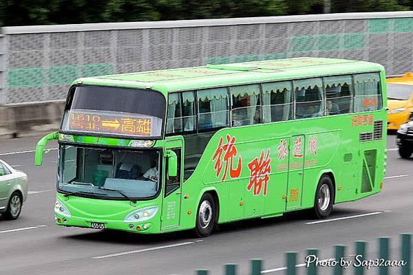 統聯客運 1610 455-U5