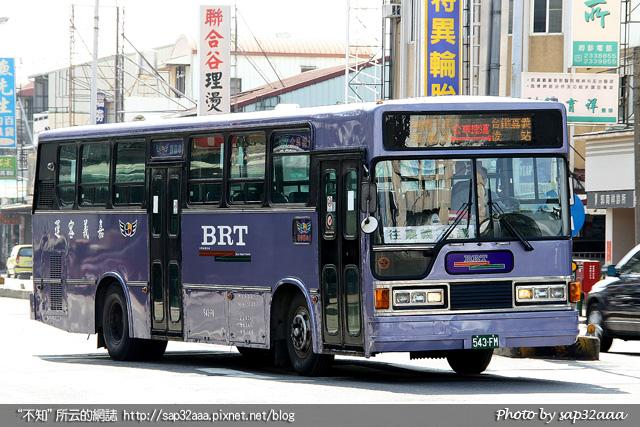 BRTzone_543FM(2)
