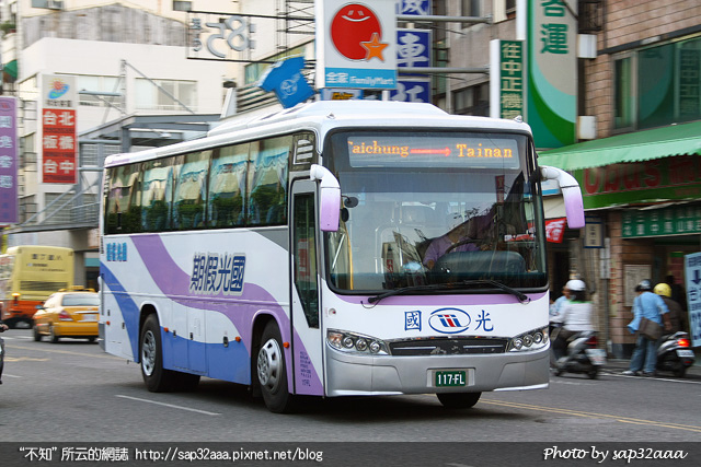 Taichungtainan_117FL