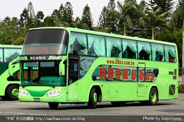 Taipeitainan_2U430(2)