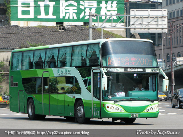 Taipeitainan_212FE