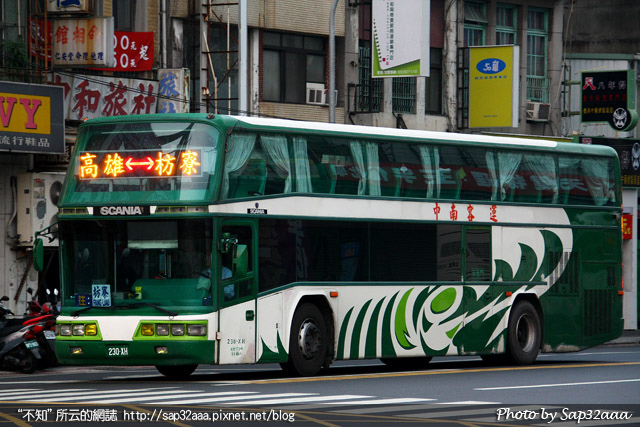 Kaohsiungfangliau_230XH(2)