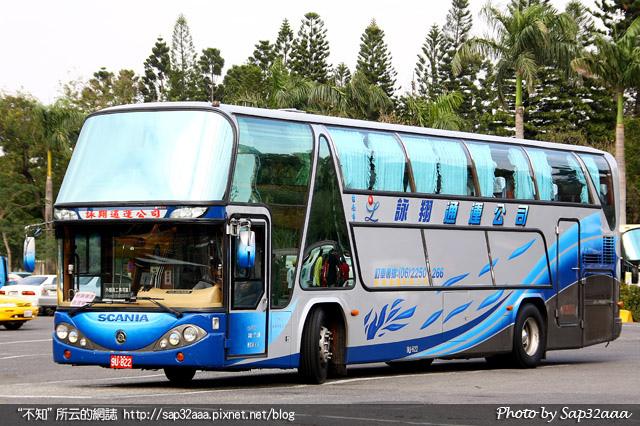 Tourbus_9U822