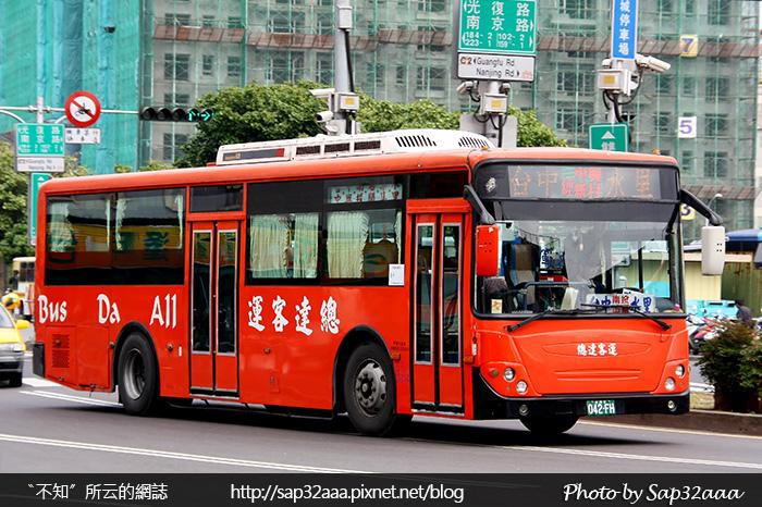Taichungshueili_042FH.jpg