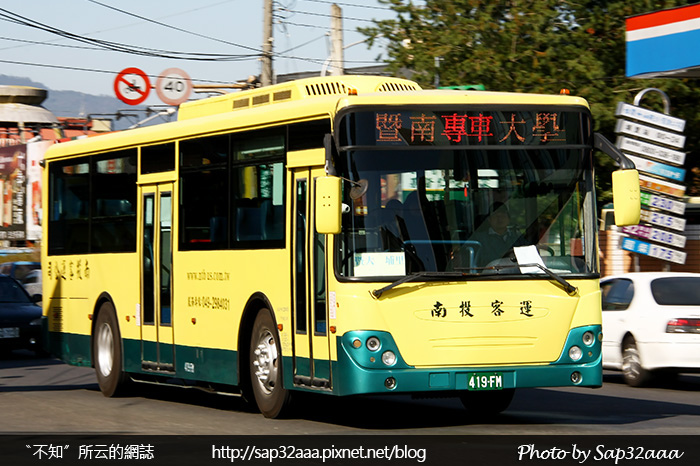 Studentbus_419FM(2).jpg