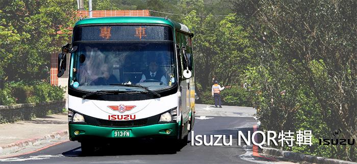 Charteredbus_913FN.jpg
