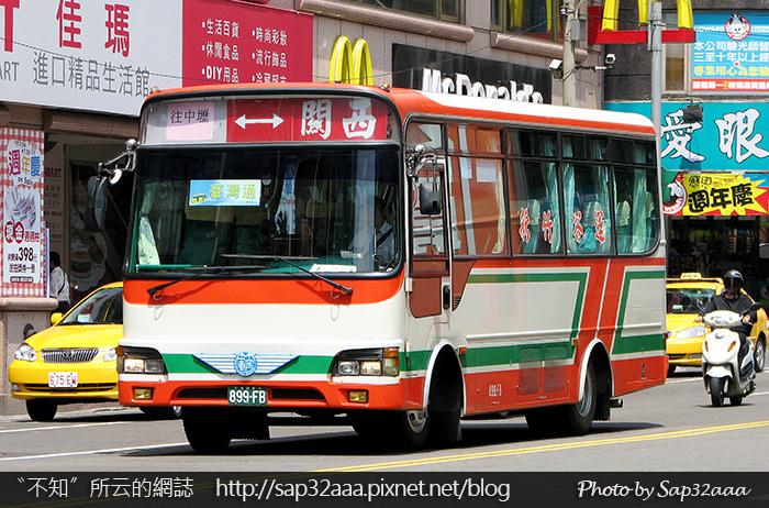 Chungliguansi_899FB.jpg