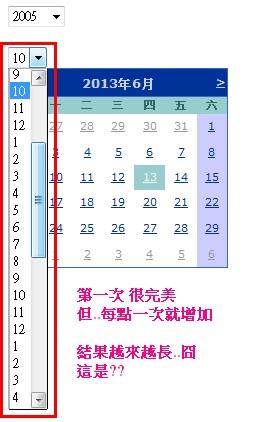 2013-06-13_220128