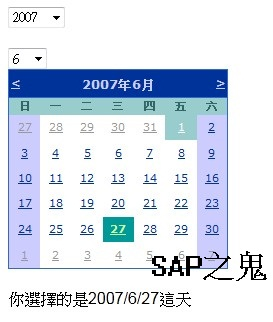 2013-06-13_221311