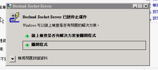 Remote DSCERP