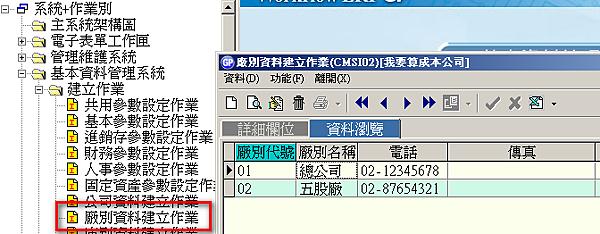 2014-07-20_222910