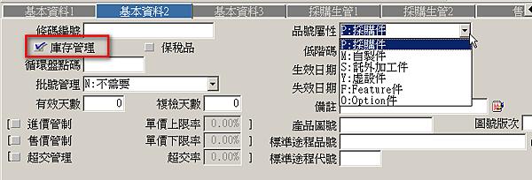 2014-07-20_223132