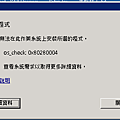 2010-01-25_120256.png