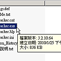 2010-01-25_120326.png