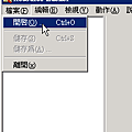 2010-01-25_120346.png
