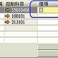 2010-01-25_161017.png