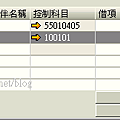 2010-01-25_161638.png