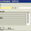 2010-02-09_125740.png