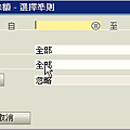 2010-02-09_125822.png