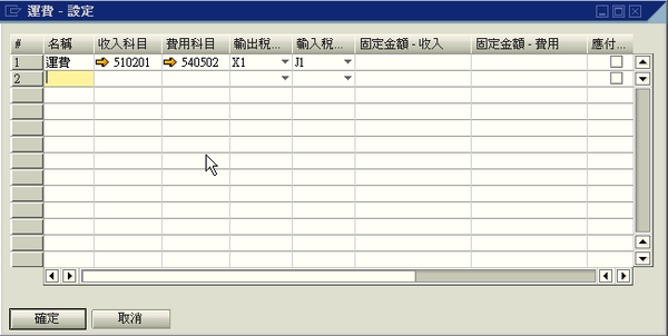 2010-02-09_155019.png