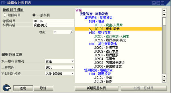 2010-02-09_155923.png