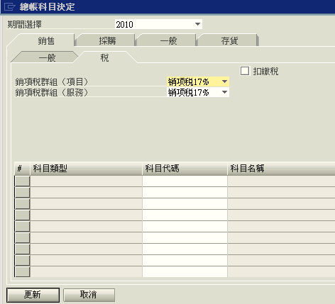 2010-02-09_161503.png